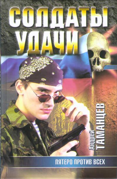 devushka-v-armii-soset-u-tseloy-roti-seks-na-kitae-video