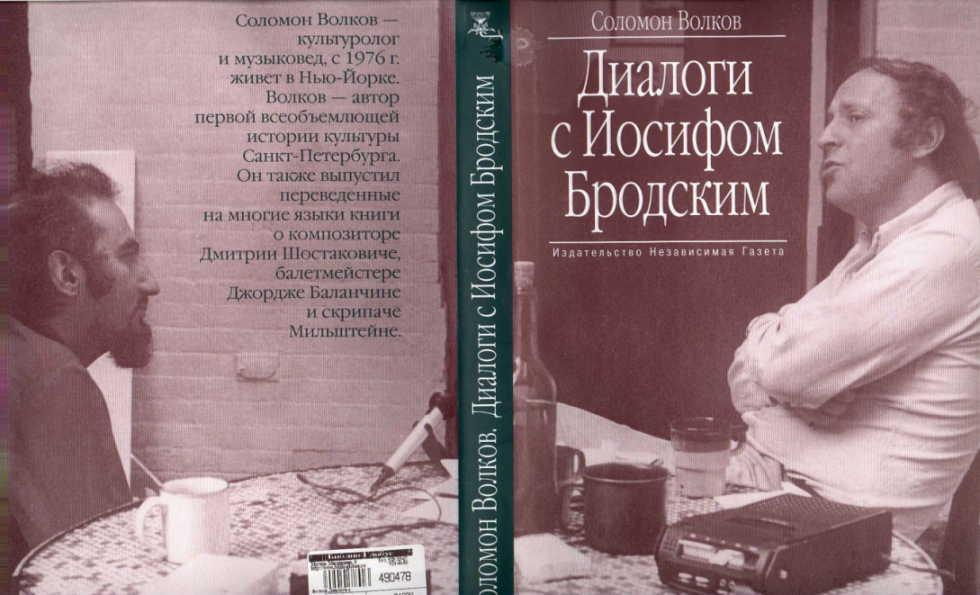 Эротическая Сцена С Лиа Томпсон – Все Верные Ходы (1983)